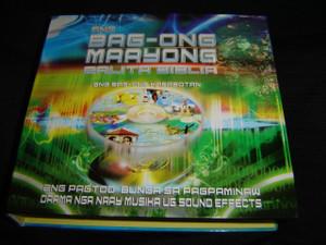 Cebuano Audio New Testament / Audio CDs / Ang Bag-ong Maayong Balita Biblia