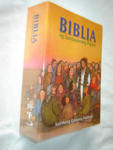 BIBLIA NG SAMBAYANANG Pilipino / Katolikong Edisyong Pastoral / Bible in Tagalog Language Catholic Pastoral Edition