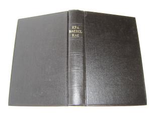 The Bible in OGONI Language / KPA BAEBEL KAE - lo Name Testament le Aa Testament / OGONI KHANA BIBLE 053P