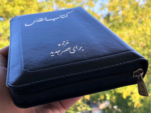 Persian Bible Black Leather Bound, Zipper, Golden Edges / TPV035Z / Iran / Farsi Language Bible