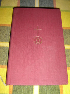 Bilderbibel Fur Das Christliche Haus / Die Geschichten des Alten und Neuen Testamentes