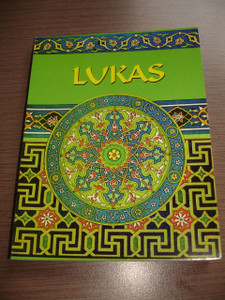 The Gospel of Luke in Indonesian / LUKAS / Teks dari Kitab Suci Injil (degan Revisi)
