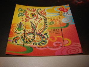 2013 Year of the Snake Silk Stamp Hong Kong Post / This Sheetlet was produced with genuine silk made in Italy