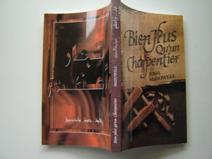 More Than a Carpenter by Josh McDowell / French - Arabic  Language Edition