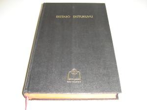 Large Bible in Luganda Language / Ekitabo Ekitukuvu - ekya Katonda kye bayita BAIBULI