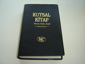 Turkish Bible / Kutsal Kitap ( Tevrat, Zebur, Incil ) Yeni Ceviri - New Translation