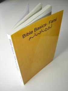Basic Bible Lessons in Farsi / Bible Basics - Farsi Language Edition by Duncan Heaster