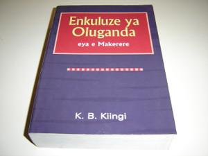 Enkuluze ya Oluganda eya e Makerere / Luganda Language Dictionaries / Olusunsula olwokubili