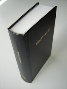 The Bible in Xhosa Language / IBHAYIBHIL / 1996 New Translation  Medium Size