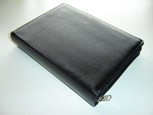 Enyimba Ez'okutendereza Katonda - Luganda Hymn Book / Black Leather Bound with Zipper - Large Size