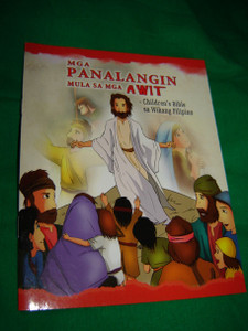 Prayers from the Psalms - Teach Your Children to Pray from the Psalms / Mga Panalangin Mula sg Mga Awit