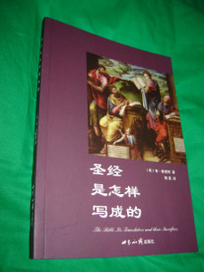 The Indestructible Book: The Bible, Its Translators, and Their Sacrifices / CHINESE Language Edition