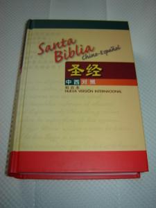 Chinese - Spanish Bilingual Holy Bible / Santa Biblia Chino - Espanol / Nueva Version Internacional NVI - Union Version Simplified Characters