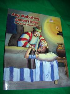The Good Samaritan / Tagalog - English Bilingual Children's Comic Strip Bible Book