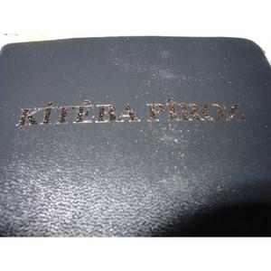Kurdish Kurmanji Bible with Ferhengok (Full Bible, Latin Leatters) [Paperback]