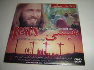The Jesus Film in 8 Languages / No one moves the world like Him / Audio tracks: Turkish, English, Arabic, Kurmanji Kurdish, Urdu, Farsi, Dari, Sorani Kurdish