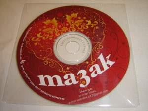 Ma3ak With You / Christian CD in Arabic and English / Great for Sharing the Gospel with Arabic Speakers