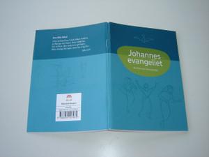 Norwegian Gospel of John with illustrations / Johannes evangliet fra Det nye Testamentet