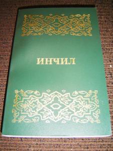 New Testament in the Azerbaijani Language / Yeni Ahit Azerbaycan Dilinge