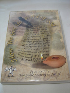 How We Got the Word of God / A Video Produced by the Bible Society in Israel that has a history of nearly 200 years of publication and distribution of the Word of God