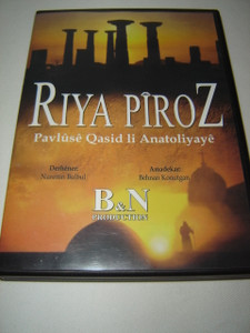 Apostle Paul and the Earliest Churches / Holy Road - Paul The Man Of Anatolia Tarsis / Riya Piroz Pavluse Qasid li Anatoliyaye