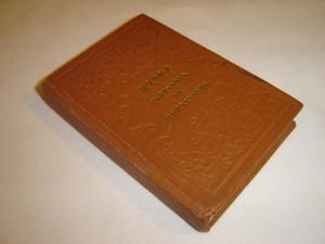 Armenian Pocket Prayer Book / Dua Kitabi / Printed by Ekspres Matbaasi 1978