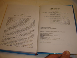 Persian - Farsi Illustrated Bible for Children / Borislav Arapovic and Vera Mattelmaki