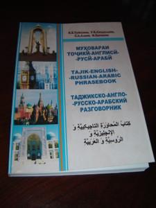 Tajik - English - Russian - Arabic Phrasebook / Printed in Tajikistan in 2012
