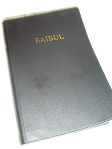 Acholi Language Bible / Baibul Buk Malen Pa Lubana / Acholi (also Acoli, Akoli, Acooli, Atscholi, Shuli, Gang, Lwoo, Lwo, Lok Acoli, Dok Acoli)
