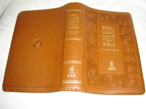 English - Yoruba Bilingual Parallel Bible, Leather Bound with Golden Edges / BIBELI MIMO - THE BIBLE