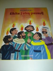 Children's Corner - Page 6 - bibleinmylanguage