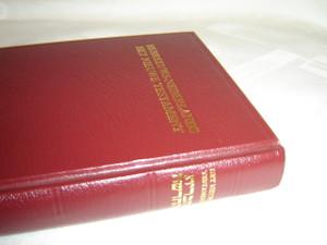 Hebrew - Dutch New Testament / Hebreeuws - Nederlands Jiet Nieuwe Testament