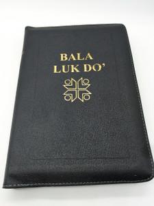 Bala Luk Do' LUN BAWANG language BIBLE / Borneo Lundayeh / LB 052P / Leather Bound