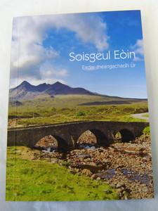 New Gaelic Gospel John (Scots Gaelic Edition) Gàidhlig / Soisgeul Eòin Eadar-theangachadh Ùr 2010 / a Celtic language native to the Gaels of Scotland