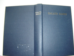 Bulu Language Bible OV53 / Kalate Zambe / La Bible en bulu / Bulu is the language of the Bulu people of Cameroon