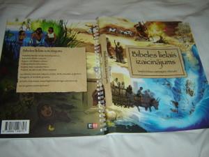 Latvian Children's Bible Activity Book E100 / Big Bible Challenge book and online materials, fold out pages / Bibeles lielais izaicinajums