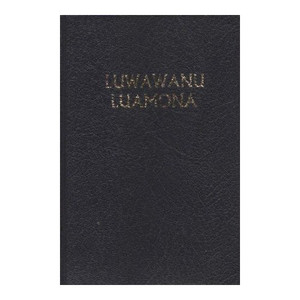 New Testament in Kikongo Language / Luwawanu Luamona / Congo New Testament Congolese