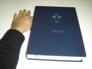 Latvian Family Bible / Large Print Pulpit Bible / Bibele 1965 gada izdevuma reidetais teksts ar pielikumiem