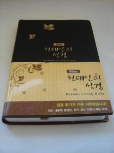 Korean Living Bible / Slim Edition with Thumb Index / Printed in Korea