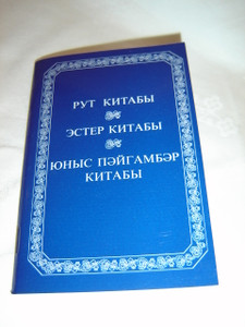 The Book of Ruth, Ester and Jonah in Tatar Language