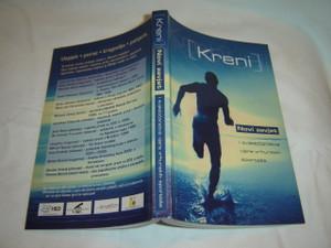 Croatian New Testament with Testimonies of Christian Athletes / Great for Outreach / Kreni - Novi Zavjet