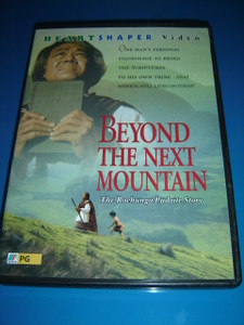 Beyond The Next Mountain (DVD) The Rochunga Pudaite Story / One Man's Personal Pilgrimage to Bring the Scriptures to His Own Tribe