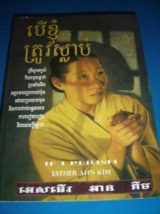 If I Perish - The Story of Esther Ahn Kim / Khmer Language Edition