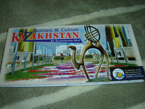 Map of Kazakhstan: Business & Culture - An Illustrated Map (1:7 000 000)