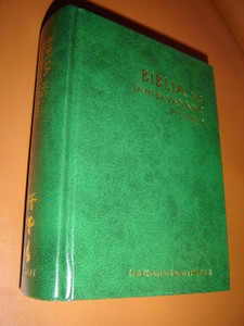 Biblia ng Sambayanang Pilipino / Christian Community Bible in Tagalog Language - Green Cover