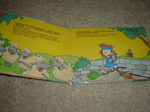 Little David & Big Goliath / English - Chinese Bilingual  Peek-a-Bible Full Color Storybook