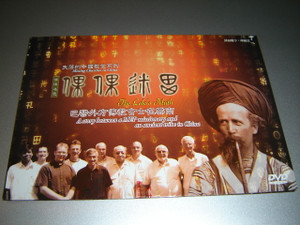 The Lolo's Myth - A Story Between a MEP Missionary and an Ancient Tribe in China / Documentary Film