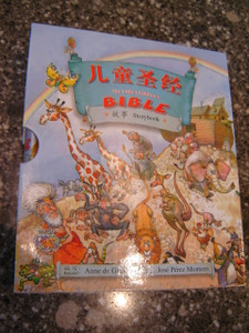 Little Children's Bible / Chinese - English Bilingual Bible for Kids