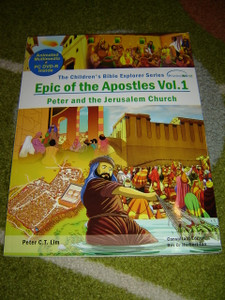 Epic of the Apostles - Vol. 1 Jesus - Peter and the Jerusalem Church  / Animated Multimedia PC DVD Inside