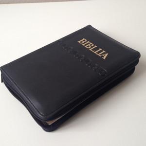 Croatian Midsize Bible - Black Leather Bound, Golden Edges with Zipper / BIBLIJA Sveto Pismo Staroga I Novoga Zavjeta